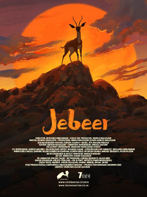Jebeer