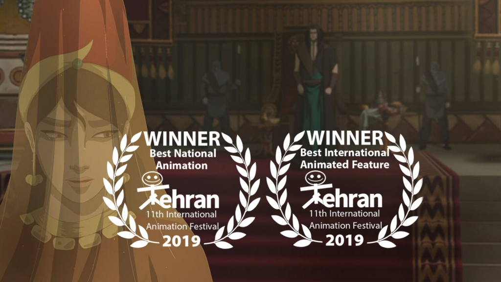 Two Awards at Tehran's 11th International Animation Festival