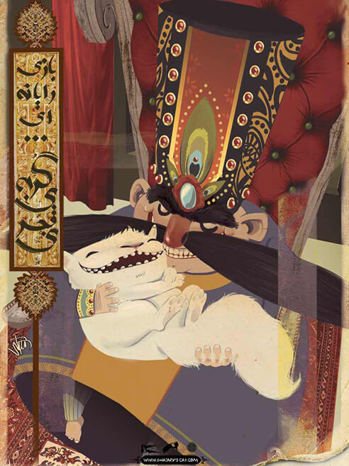 Qajar Cat Game